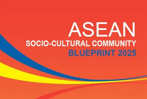 Cover_ASCC_Blueprint_2016